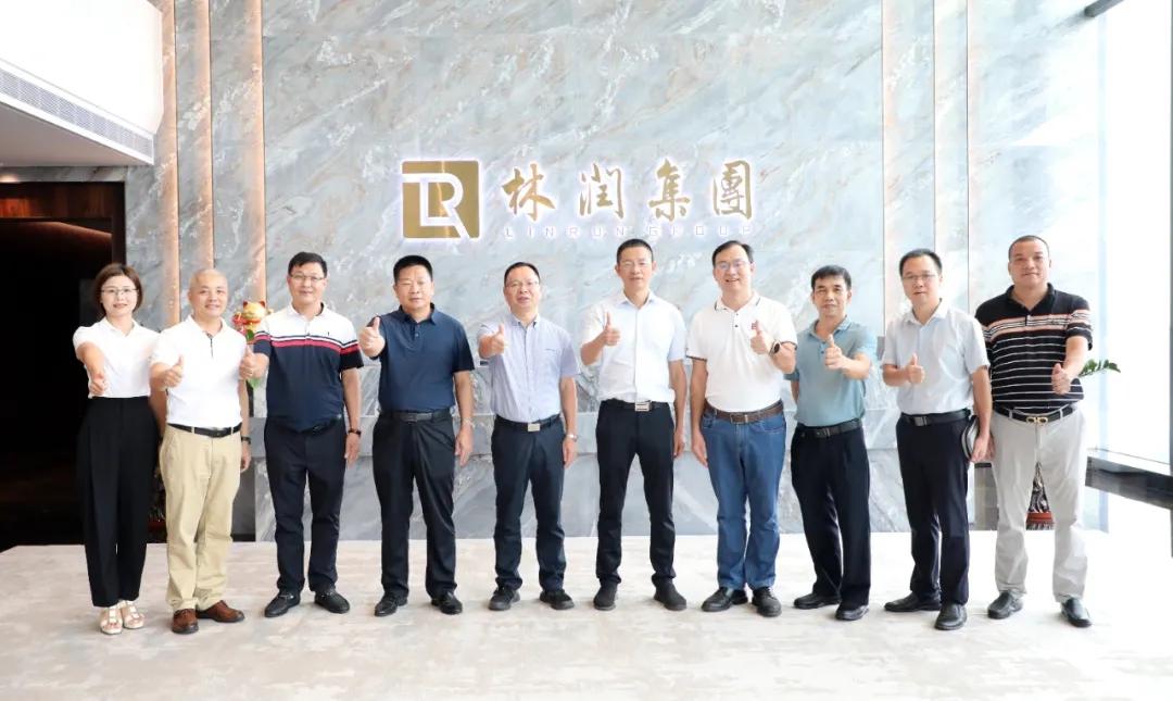 汕尾市陆河县委书记罗炳新一行走访林润智谷